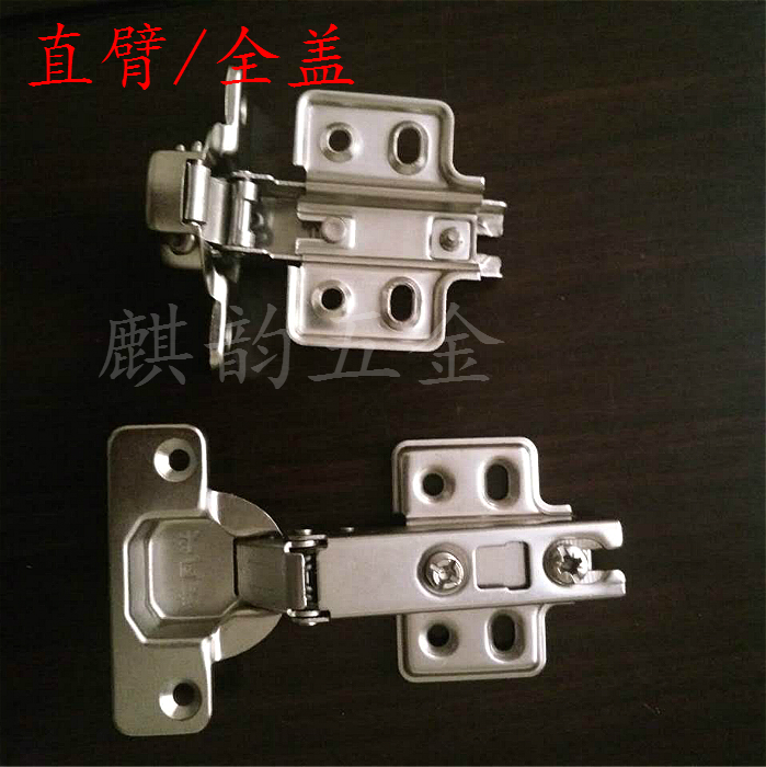 Ordinary hinge two wardrobe door furniture hinge force Anklet ordinary plane pipe hinge