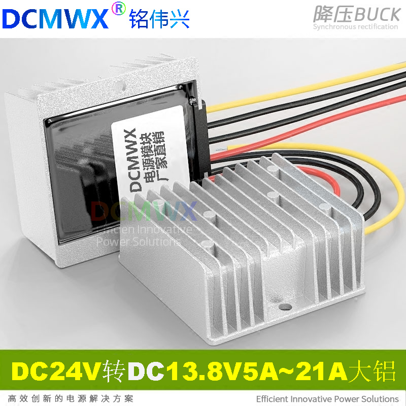 Alimentazione 24V trasformato in 13.8V 18v a ridurre la pressione 13.8V 40V Modulo 24V 13.8V DC riduttore a bordo