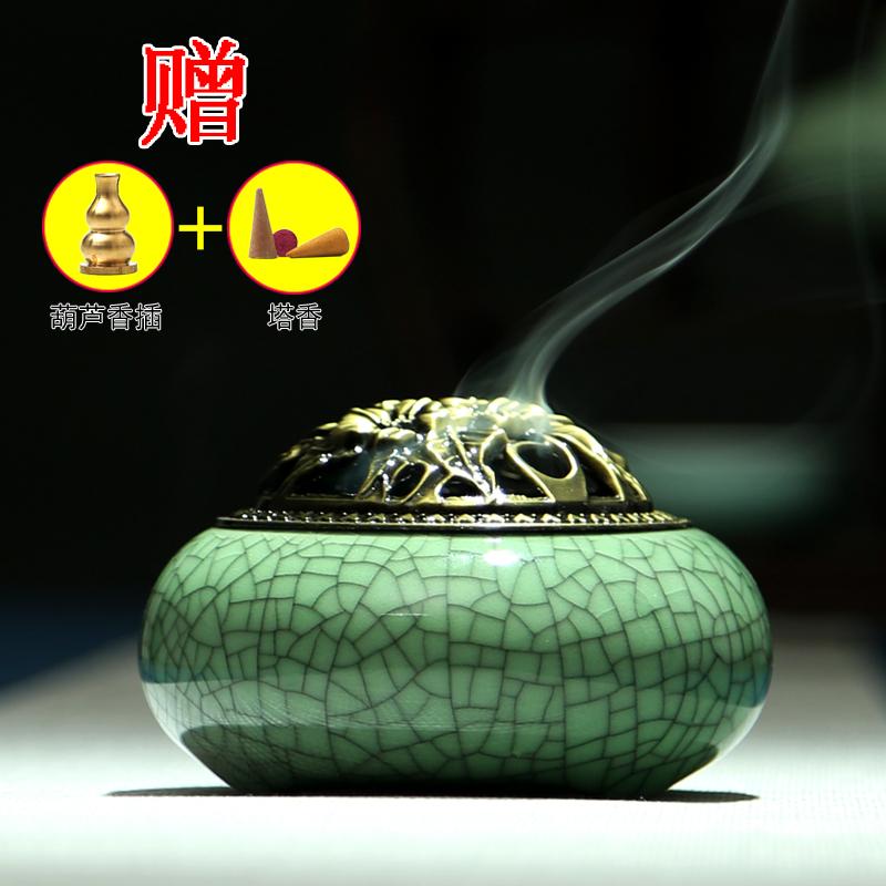 Цюань селадон три ноги кадило старинные керамические линии Ароматерапия печи 香檀 благовония, принадлежностей Будда