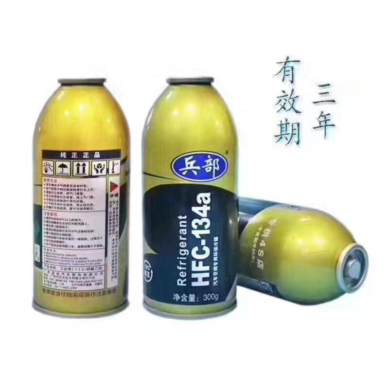 Automotive air conditioning, snow species, R134a fluorine refrigerant, general environmental protection refrigerant freon, vehicle pure cooling liquid