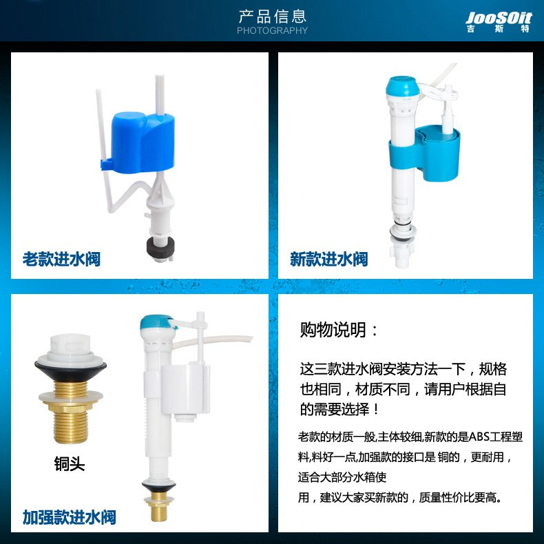 2017 water tank old flush toilet, general water injection toilet, water valve handle, flip cover toilet fittings