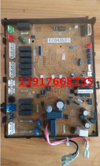 EC0435 (F); Daikin klimaanlagen - board - computer; Original zerlegen Schlecht abgebaut werden kann - und der Vorstand.