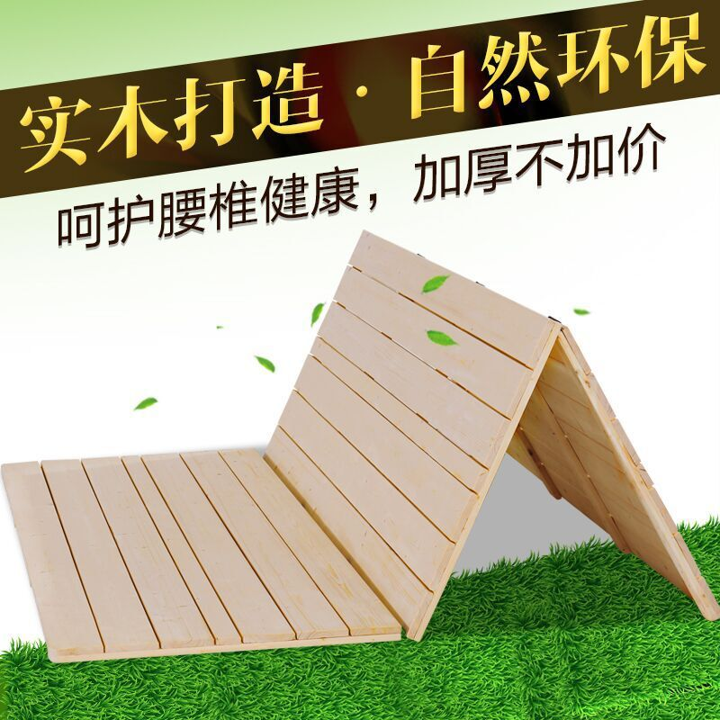 Shipping wood bed double 1.5 meters 1.8 meters of pine bed children bed single bed siesta simple wooden planking