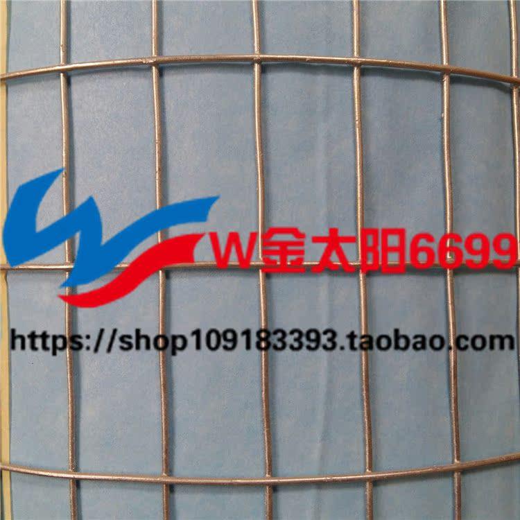決して錆びる養殖フェンス囲い網鉄条網熱亜鉛溶接網1 . 2 . 5 * 5 cm穴1.5m糸