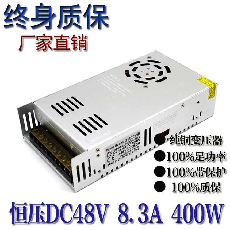48V400W bezpośrednio niemca 48V8.3A400W przełącznik zasilania silników elektrycznych transformator.