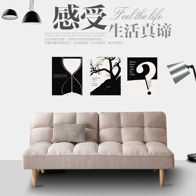 καναπέ, καναπέ - κρεβάτι JEOL μικρών μονάδων υψηλής ποιότητας λινό πτυσσόμενο καναπέ - κρεβάτι 1,8 m διπλό σαλόνι.