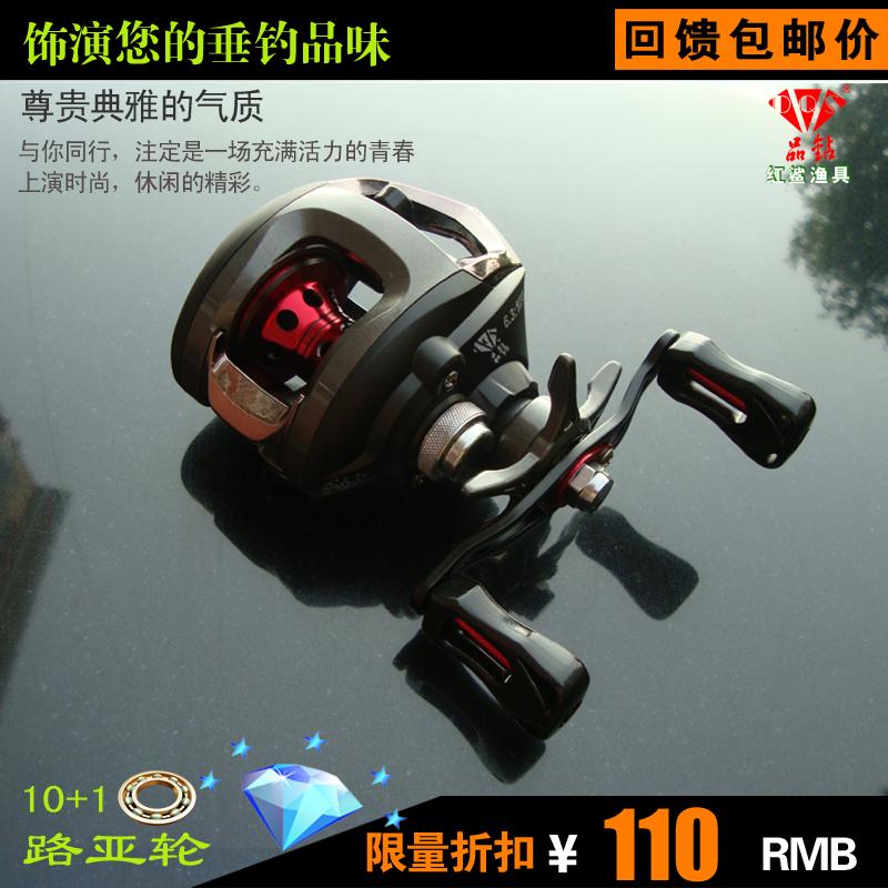 Prodotti di esercitazione Speciale Pozzo Strada 亚轮 gocce d'Acqua Volante 11 peschereccio completamente la testa di Metallo Nero freno magnetico Filo da PESCA.