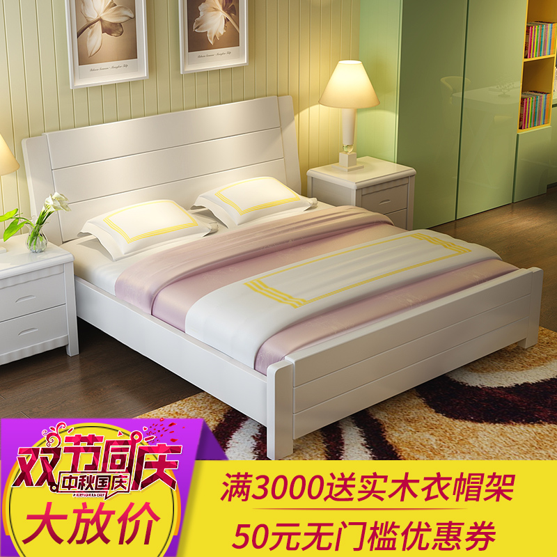 Simple modern wood bed, white 1.35 children's bed, Chinese oak bed, 1.2 double wedding bed, 1.8 meters in bed