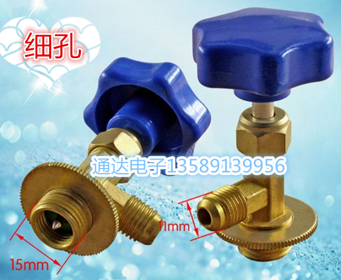 Special fluorine adding tool for refrigerant of R12R600AR410R22R404 special opening valve opener