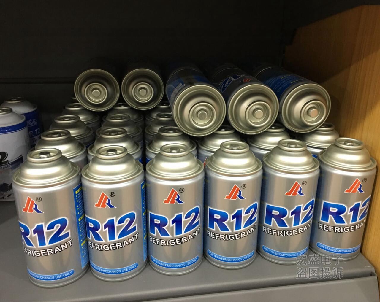 金莱尔 R600a/R134a/R12/R406A хладагента фреона холодильник автомобильных кондиционеров хладагент