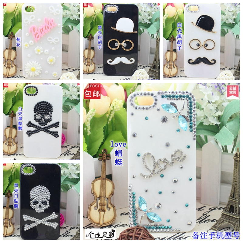 Jin GN152GN708M5PLUS/GN8001LGN5001 mobile phone protective shell set with diamond lanyard package