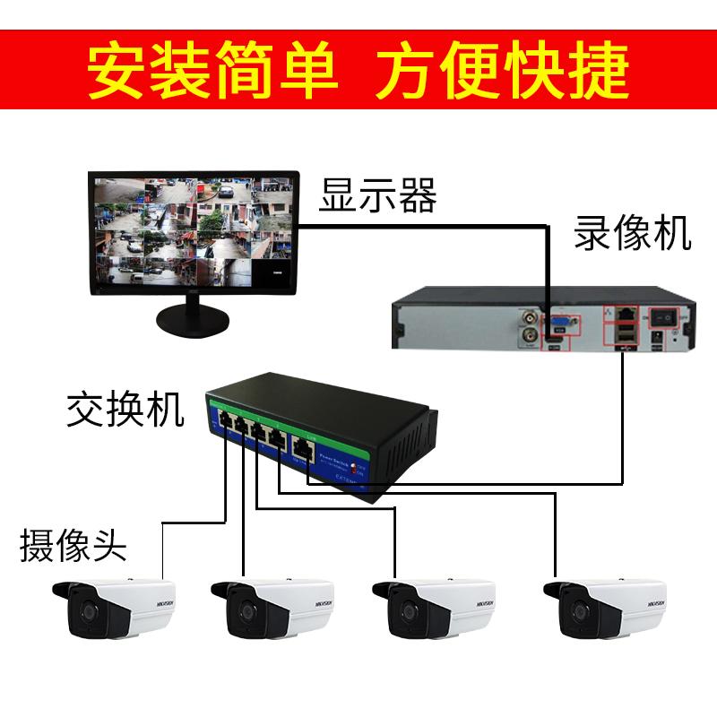 رصد 400 مليون Hikvision مغطى معدات الشبكات المنزلية في الهواء الطلق HD كاميرا رصد مجموعة بو