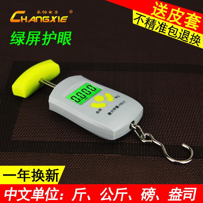 称便 mini - électronique de haute précision portable que 50kg balance à bagages dit ressort des crochets dit express appelé portable