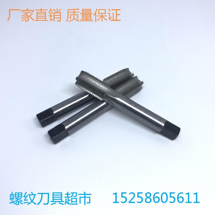 A unidade de produção de torneira de ROSCA ANSI parafuso 9/16-12-14-16-18-20-28UNC2B