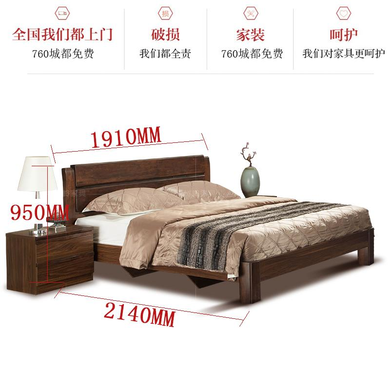 Solid wood double bed 1.5m1.8 meters Chinese double combination black walnut bed pneumatic high bed storage box
