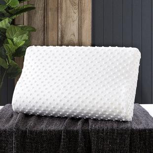 记忆枕慢回弹太空记忆枕保护颈椎失眠成人保健枕头枕芯