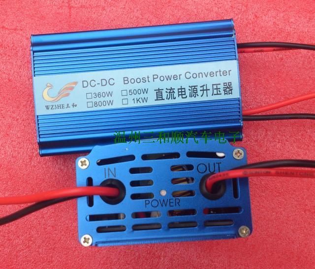 DC-DC直流升压器车载电源转换器12V升36V大电流14A功率500W