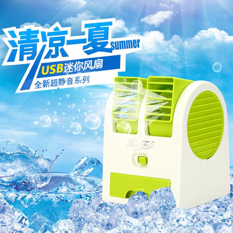Mini ar condicionado portátil Mini ventilador de mesa dormitório SEM folhas e bateria recarregável USB
