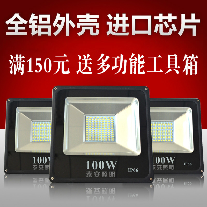 LED projection lamp, street lamp outdoor waterproof and explosion-proof workshop, advertising sign projection lamp, construction site warehouse, factory lighting