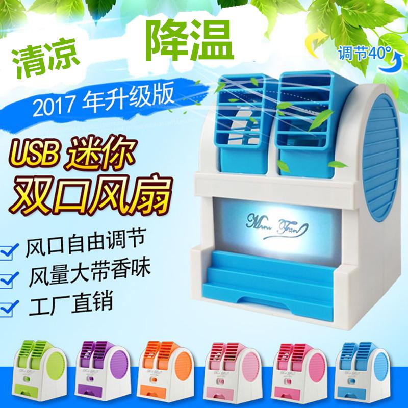 枕元にusbエアコン冷凍大風力蓄電池ミニじゅう寸扇風機を挟んで学生寮家庭用デスクトップ