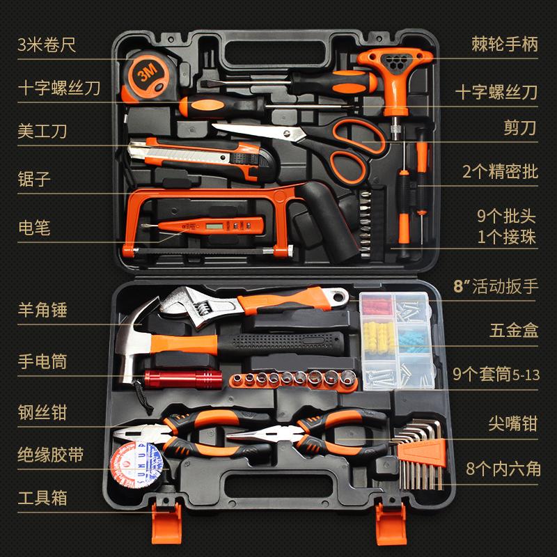 La combinazione di strumenti Hardware per la casa automobilistica Manuale completo del Gruppo elettricista di Kit di riparazione in Germania per la Lavorazione DEL LEGNO
