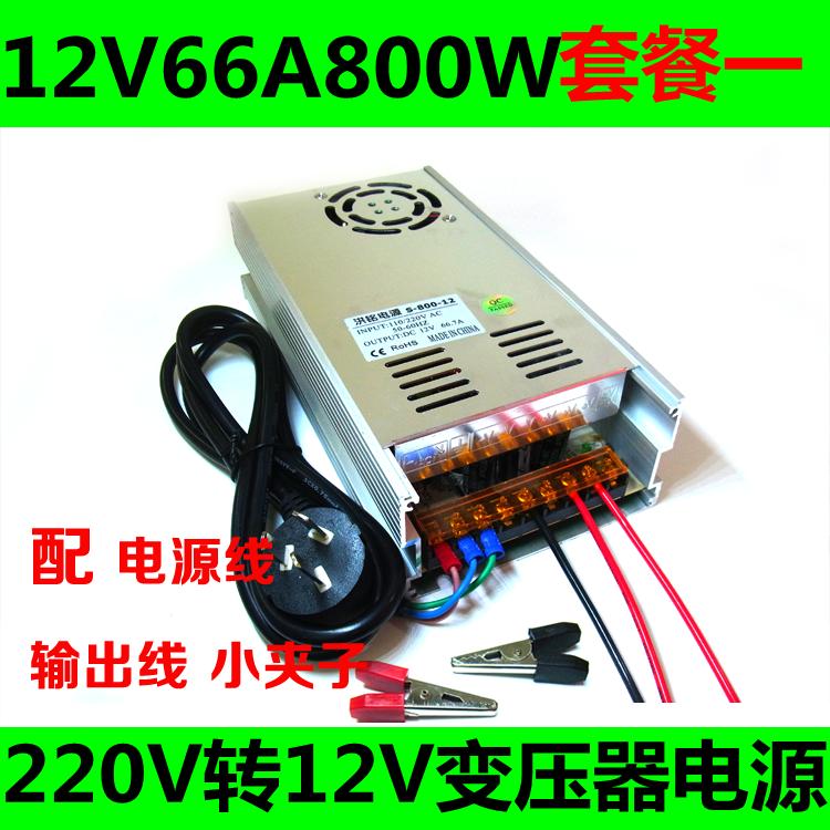 IL convertitore di energia 12 / 220V CD Audio in Auto, invece di Washington trasformatore Subwoofer gonfiando.