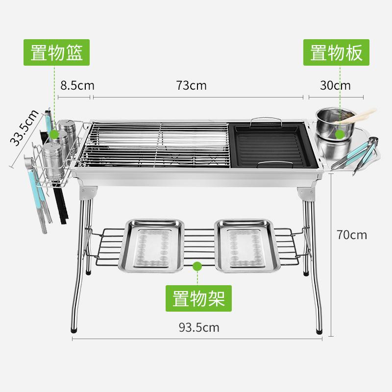 жареный вкус нержавеющей стали печь барбекю бытовой высокотемпературные печи может разобрать прочного портативный барбекю