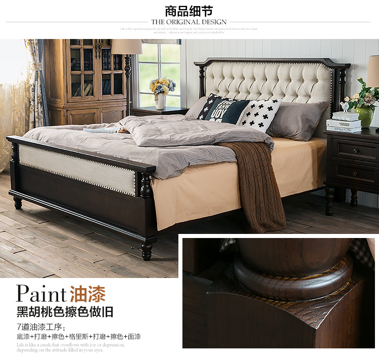 American country furniture villa pull buckle soft 1.8 meters double bed solid wood modern princess bed new classical bed