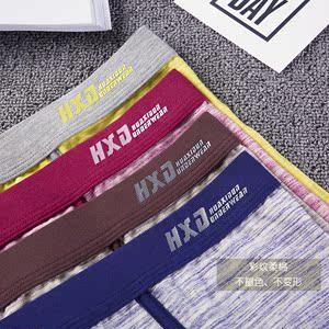 纯色平角内裤 宽边运动男士莫代尔纯棉男四角短裤B260-K22-P15