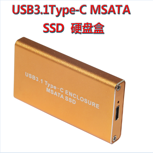 USB3.1 solid state hard disk box USB3.1Type-C to MSATASSD mobile hard disk box ultra high speed transmission