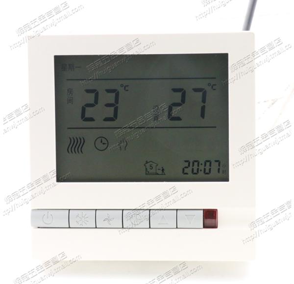 elektrické 地暖 termostat elektrické akumulační termostat a topných zařízení na kombinovanou výrobu tepla a elektřiny z 地暖 infračervené geotermální vody