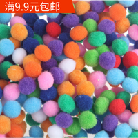20mm color plush ball, plush ball, children's hand made DIY material, top hair fittings, toys
