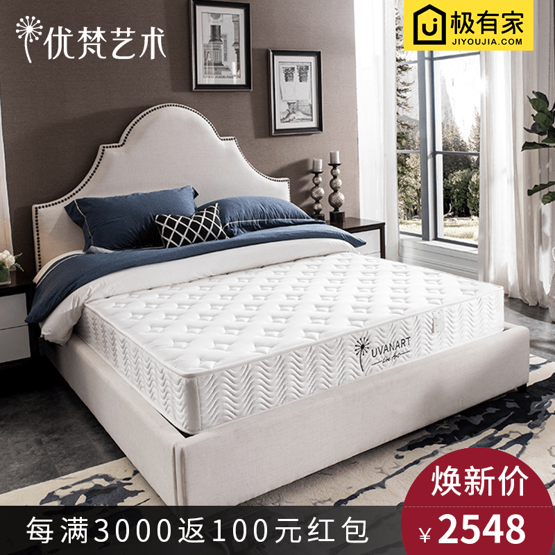 Excellent art Barlow American style simple cloth bed sponge soft by double bed master bedroom wedding simple small apartment