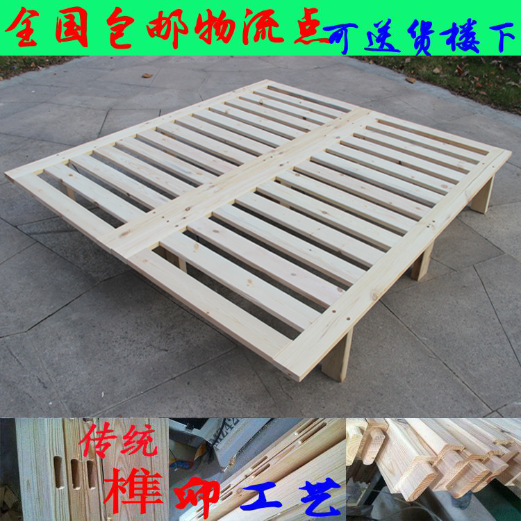Solid wood bed folding 1.5 row skeleton thick tatami bed shelf 1.8 meters soft leather bed double keel frame