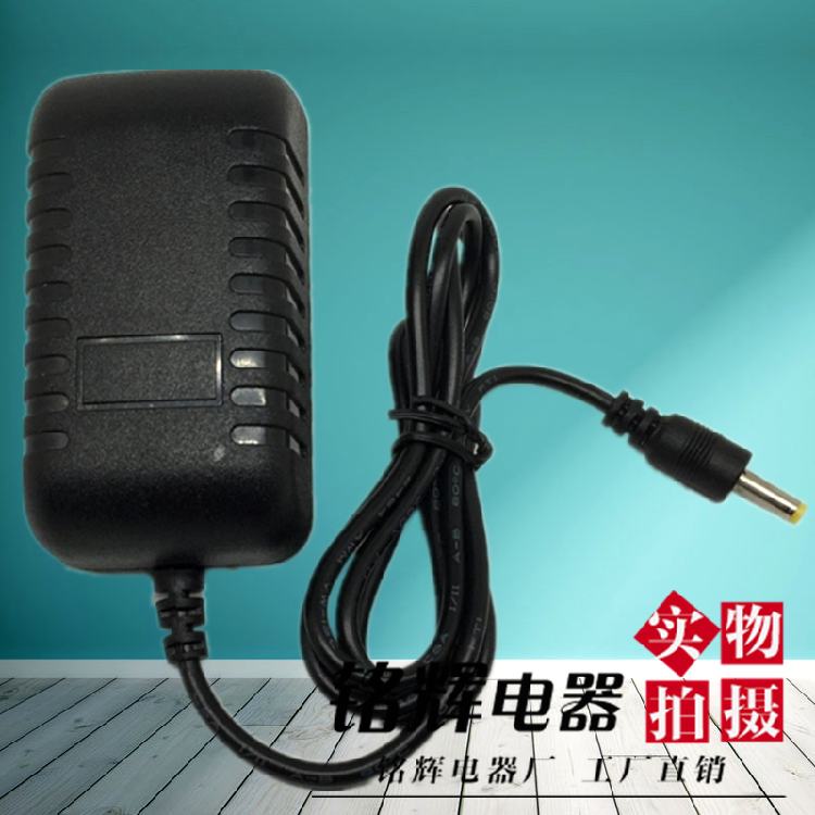 Mobile video player, small TV DVD charger, EVD general 9V-12V2A.1.5A power adapter