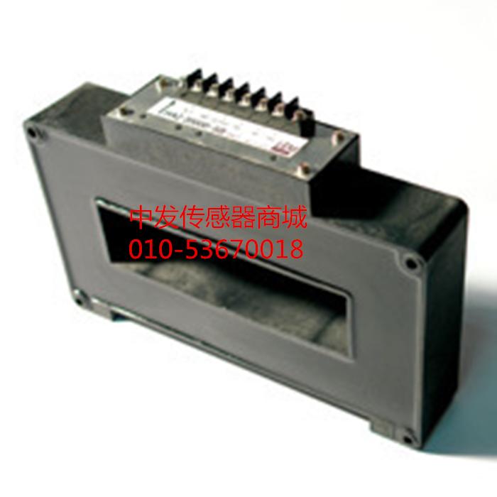 HAZ20000-SRI قاعة الاستشعار الحالية المستوردة أصيلة بقعة جديدة