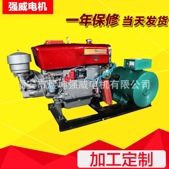 Changzhou รถแทรกเตอร์ขนาดเล็กเครื่องกำเนิดไฟฟ้าดีเซลเครื่องกำเนิดไฟฟ้าชุดของใช้ในครัวเรือนเดียว 10kw รอกที่ไซต์งาน