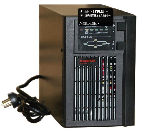 深センの山C1KVA1000VA / 800W内蔵電池オンライン式UPS不間断電源
