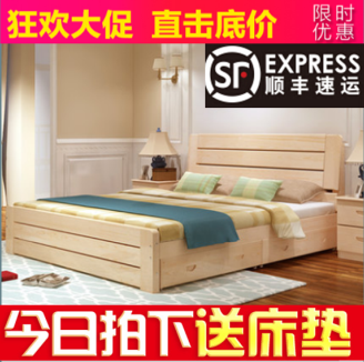 Simple all solid wood bed, 1.8m double bed, 1.5 meter single bed, 1.2 children's Pine bed, white modern Foshan
