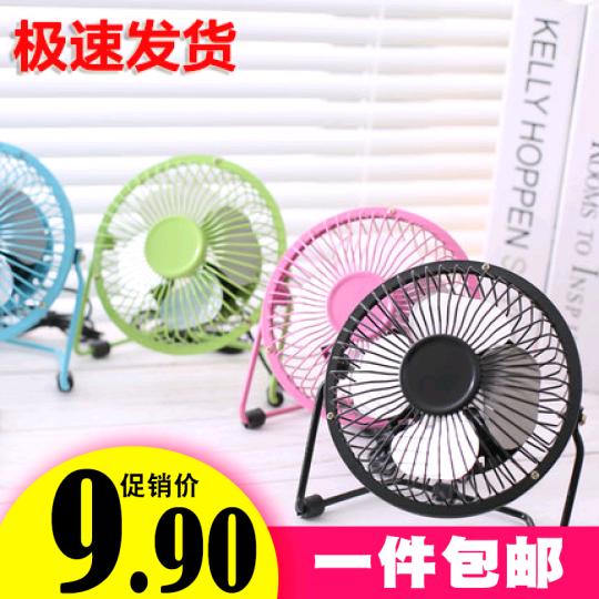 4 인치 소형 미니 선풍기가 usb 미니 작은 팬 진정 소리 작은 탁상용 선풍기 학생 작은 끼워 전기 선풍기