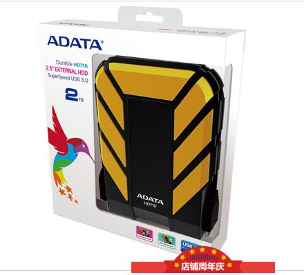 La garantie de 2,5 pouces HD7102TB étanche résistant aux tremblements de terre, disque dur mobile de trois ans USB 3.0