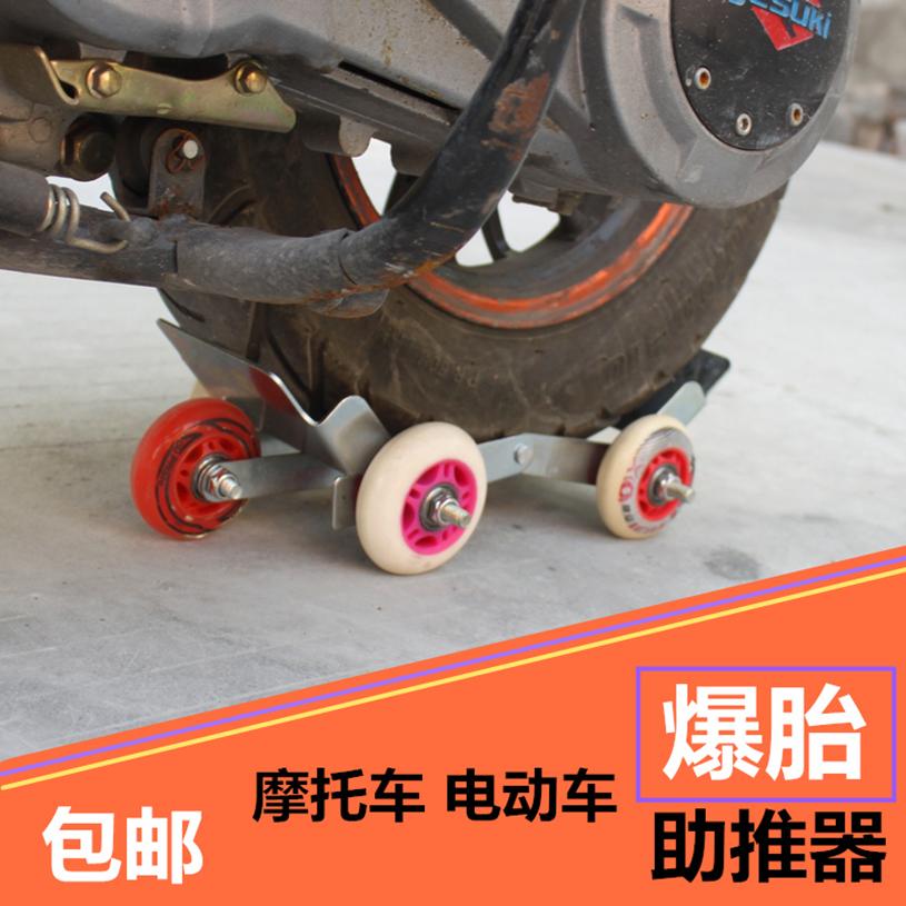 artefakten eldrivna bilar och motorcyklar enkla verktyg att köra vagn tjockare assistent däck med lilla husvagn -