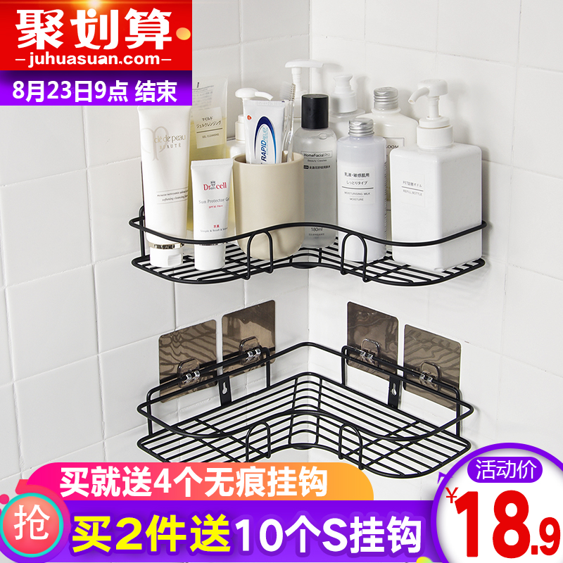 优思居 免打孔转角置物架 卫生间铁艺收纳架厨房三角架浴室角架