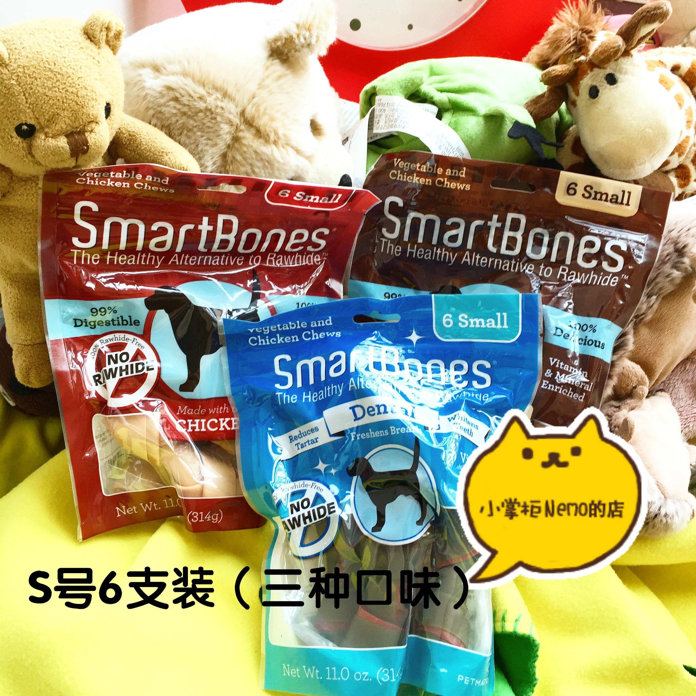 WOOOF - الولايات المتحدة SmartBonesS6 ميداليات معجون تنظيف الأسنان عصا الرحى الفول السوداني / الدجاج / النعناع