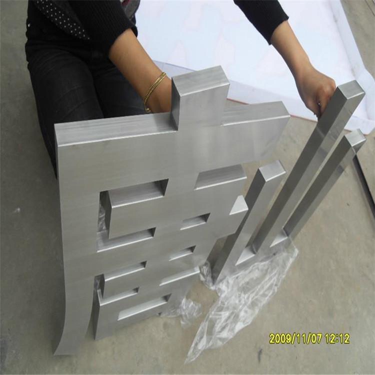 Aço inoxidável, aço inox escovado antique Palavras Palavras Palavras Palavras de aço inoxidável sólido, Branco de titânio, aço inoxidável.