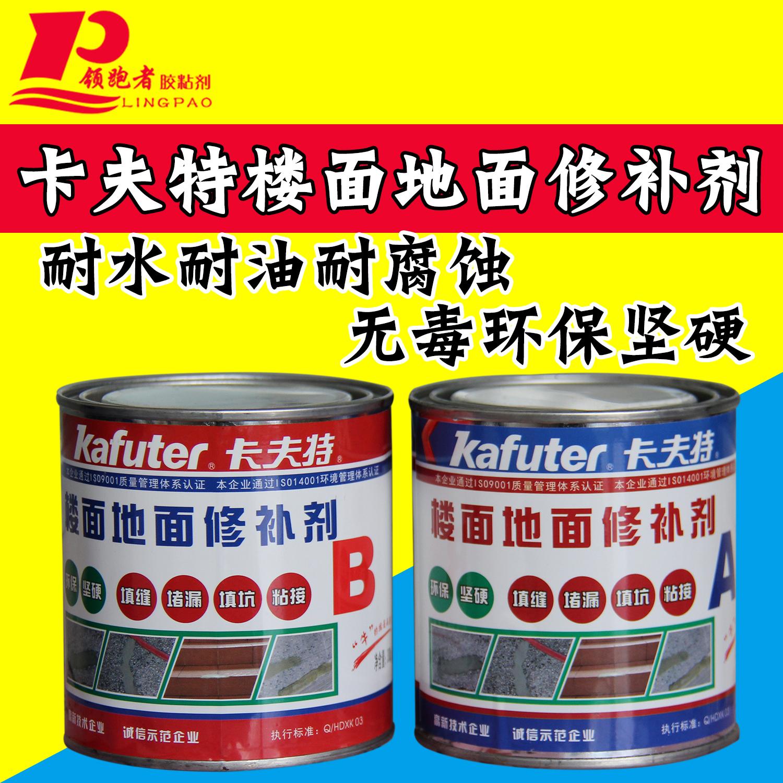 クラフトッターフロア補修剤コンクリート地面補修屋根防水エポキシ樹脂AB胶トラッピング絶縁