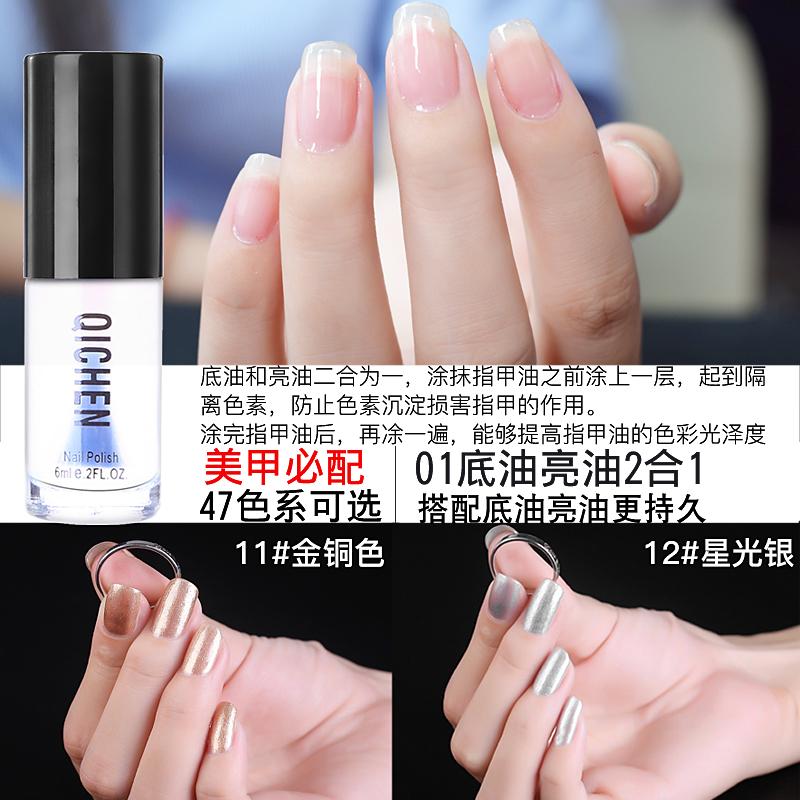 Nail tool kit, a full set of nail polish gel, beginner phototherapy machine shop, bottom sealing coat, phototherapy package