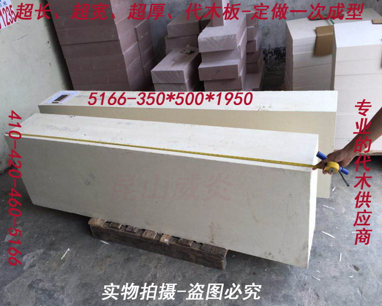 The 410 generation of wood materials - hand - Model - plastic mold - mold -CNC wood carving board - wood resin plate