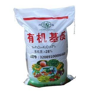 营养土有机肥通用型5~30斤植物大包养花种菜种植泥土多肉花卉土壤