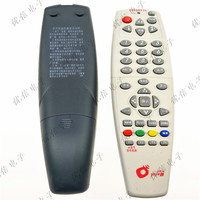 Excellent letter electronic accessories household village set-top box remote nine general section of the national general